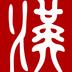 云上武汉 1.0.4