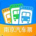 南京汽车票 1.0