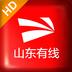 山东有线HD 4.1