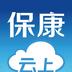 云上保康 1.0.1