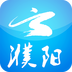 云濮阳 3.2.2