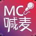 Mc喊麦1.9.8
