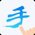 中文手写输入法...