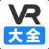 VR大全0.1.0