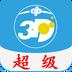 福彩3D助手 6.1.1704