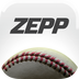 泽普棒球 3.2.1