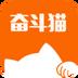 奋斗猫 2.0.0.20170412 配送端