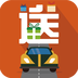 送车中国 2.0.3