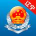 辽宁地税 1.7.3