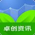 卓创农业 4.2.1