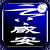 云上咸安 1.0.5