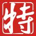 珠海特报2.23