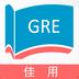 佳用GRE1.1.10