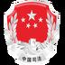 莲湖公共法律服务平台