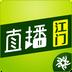直播江门 1.1.3