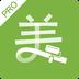 最美装修Pro 2.2.2