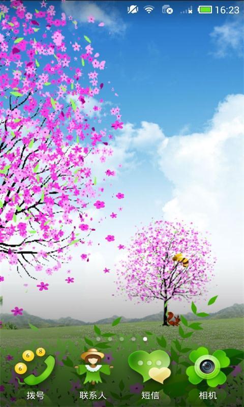 桃花盛开动态壁纸