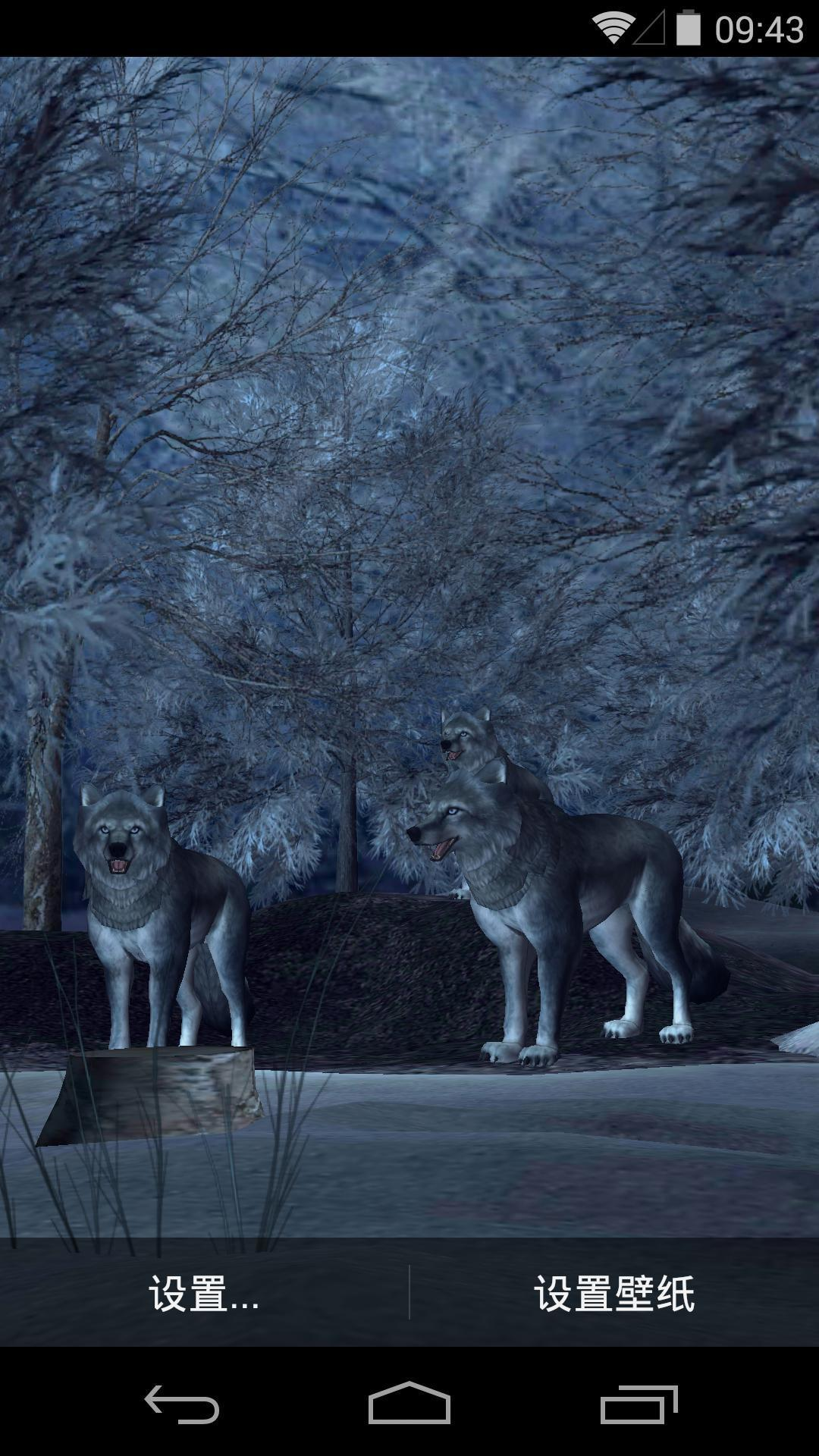 3D狼群-梦象动态壁纸