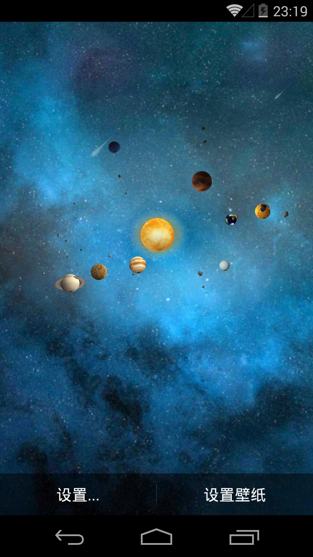 3D太空之眼-梦象动态壁纸