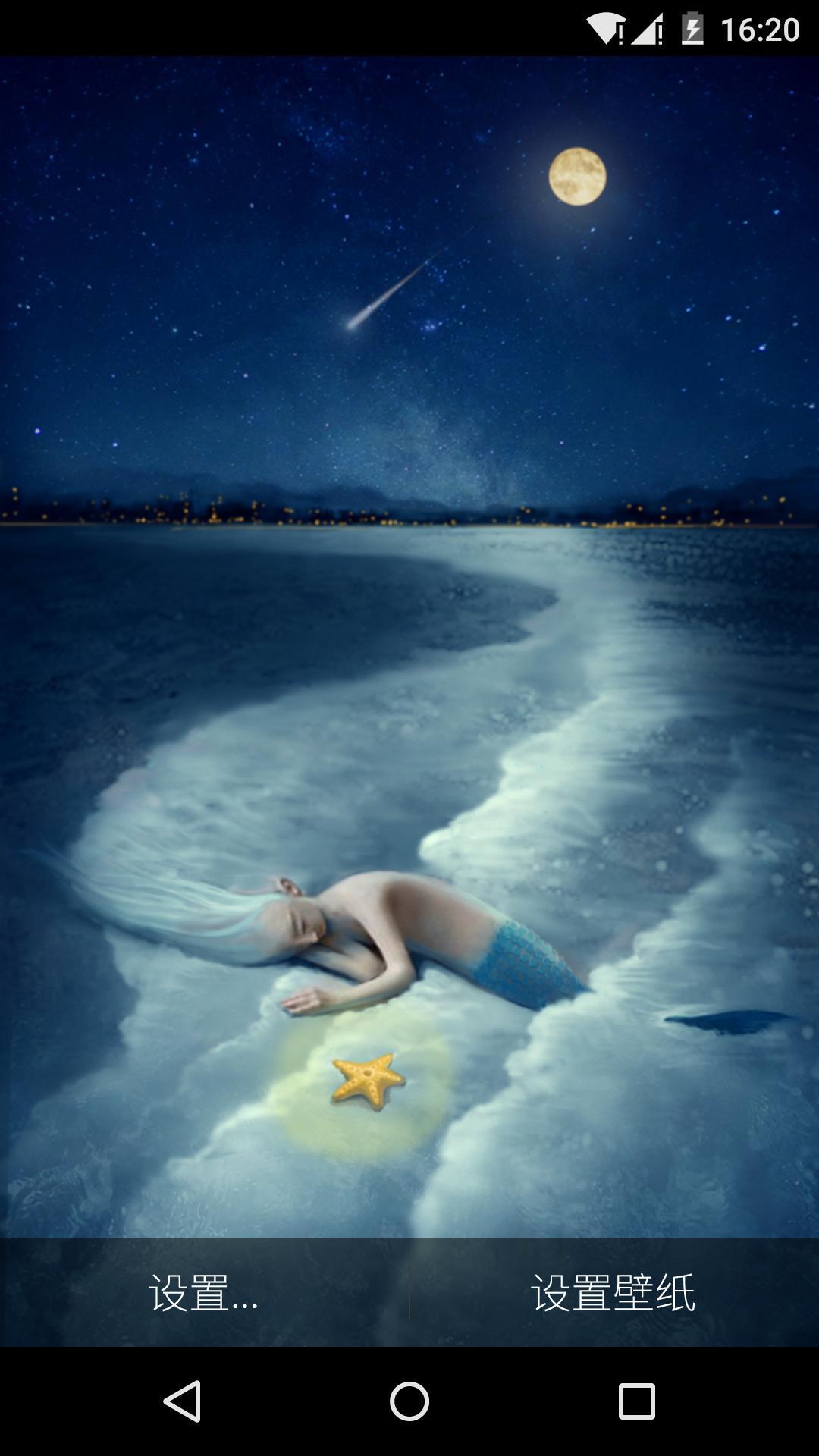 夜色下的美人鱼-梦象动态壁纸