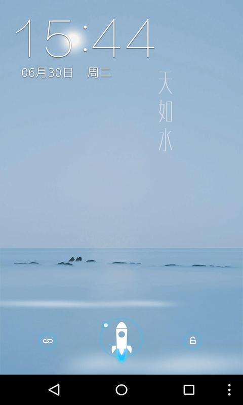 天如水-梦象动态壁纸
