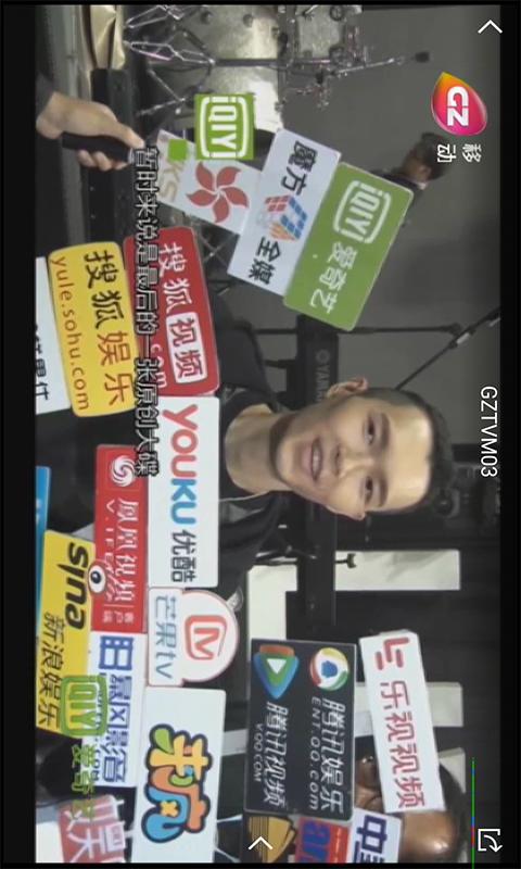 iKuTV