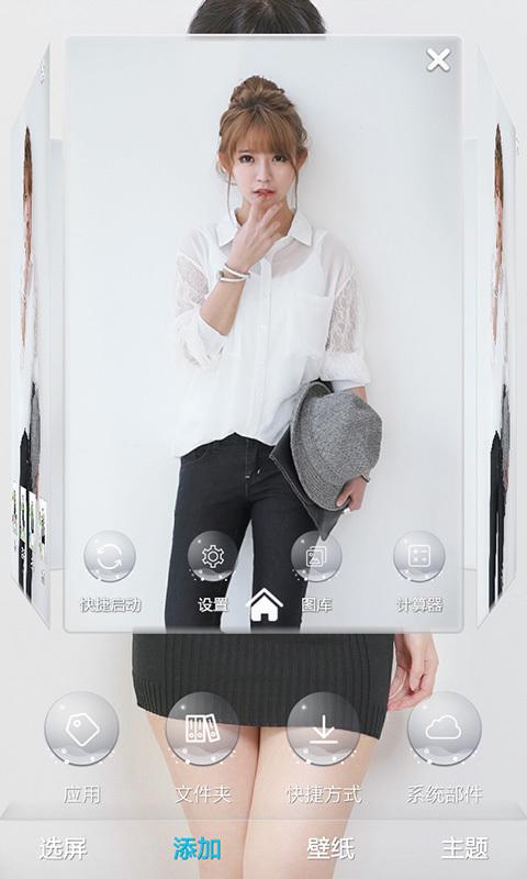 韩国yurisa-秀动态主题锁屏