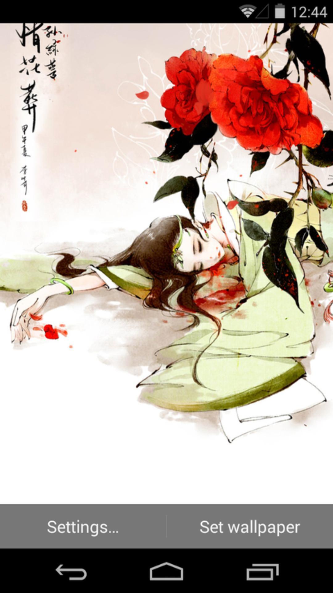 情花葬-梦象动态壁纸