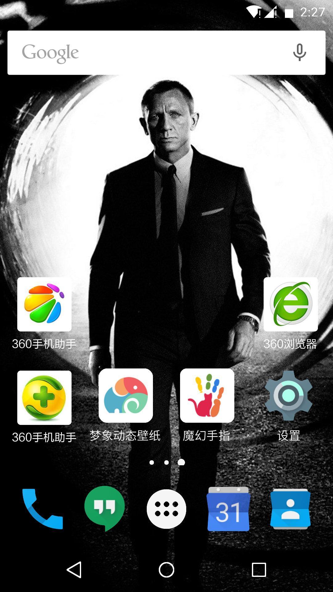 007幽灵党-梦象动态壁纸
