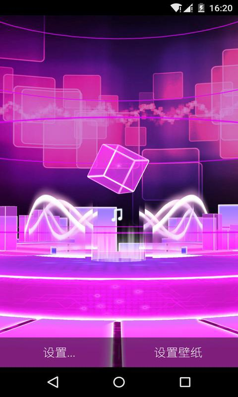 3D音乐魔方-梦象动态壁纸