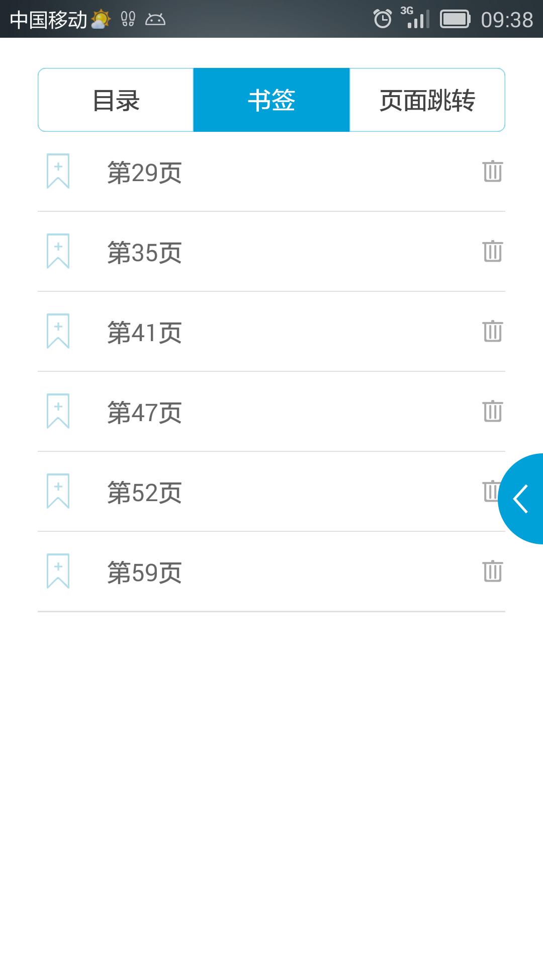 华腾PDF