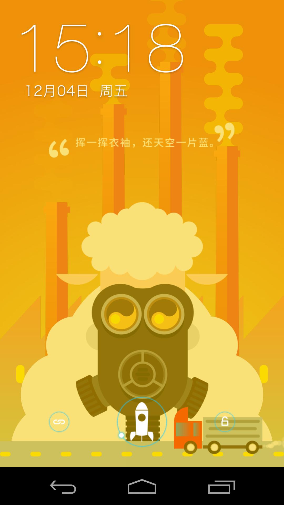 山羊插画-梦象动态壁纸