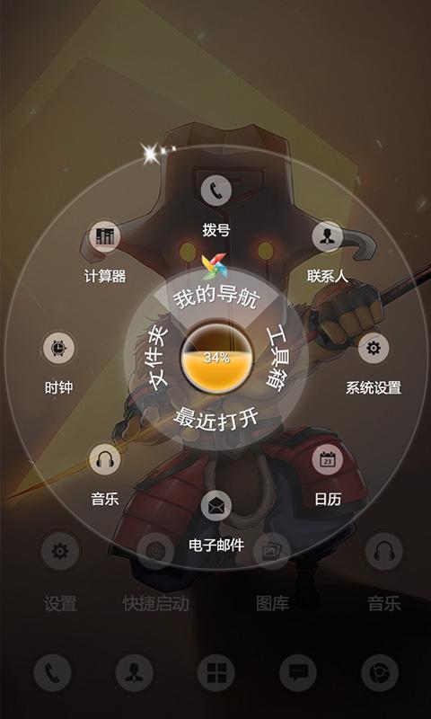 刀塔2天辉-秀动态主题锁屏