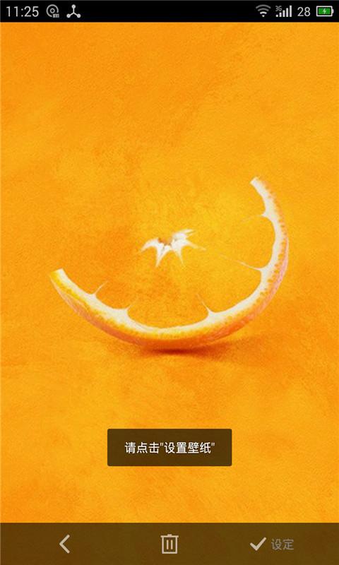 水果之奇异果香橙-动态壁纸
