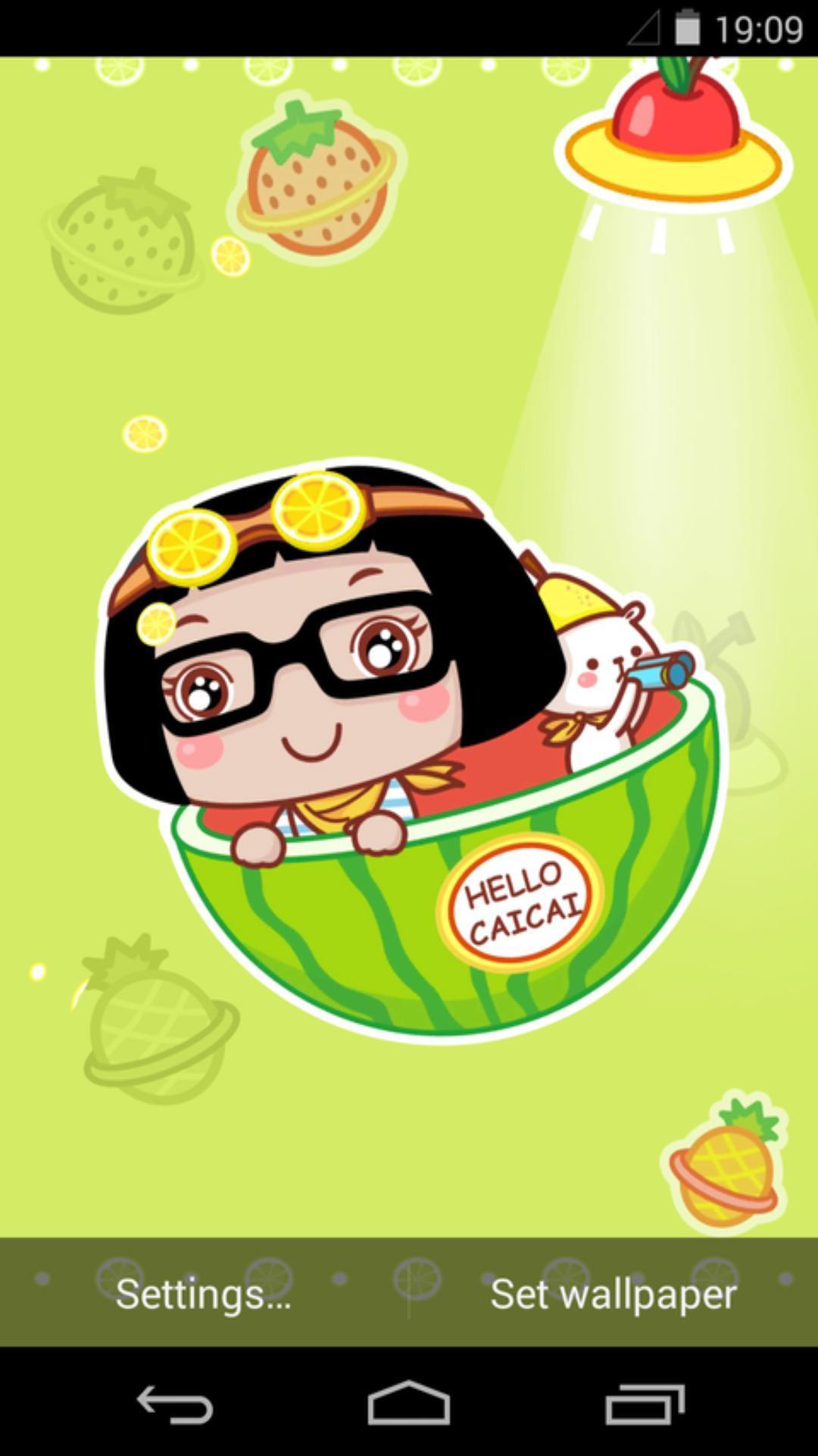 菜菜-西瓜篮-梦象动态壁纸