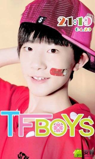 TFBOYS-易烊千玺
