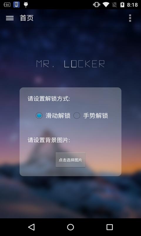 Mr. Locker