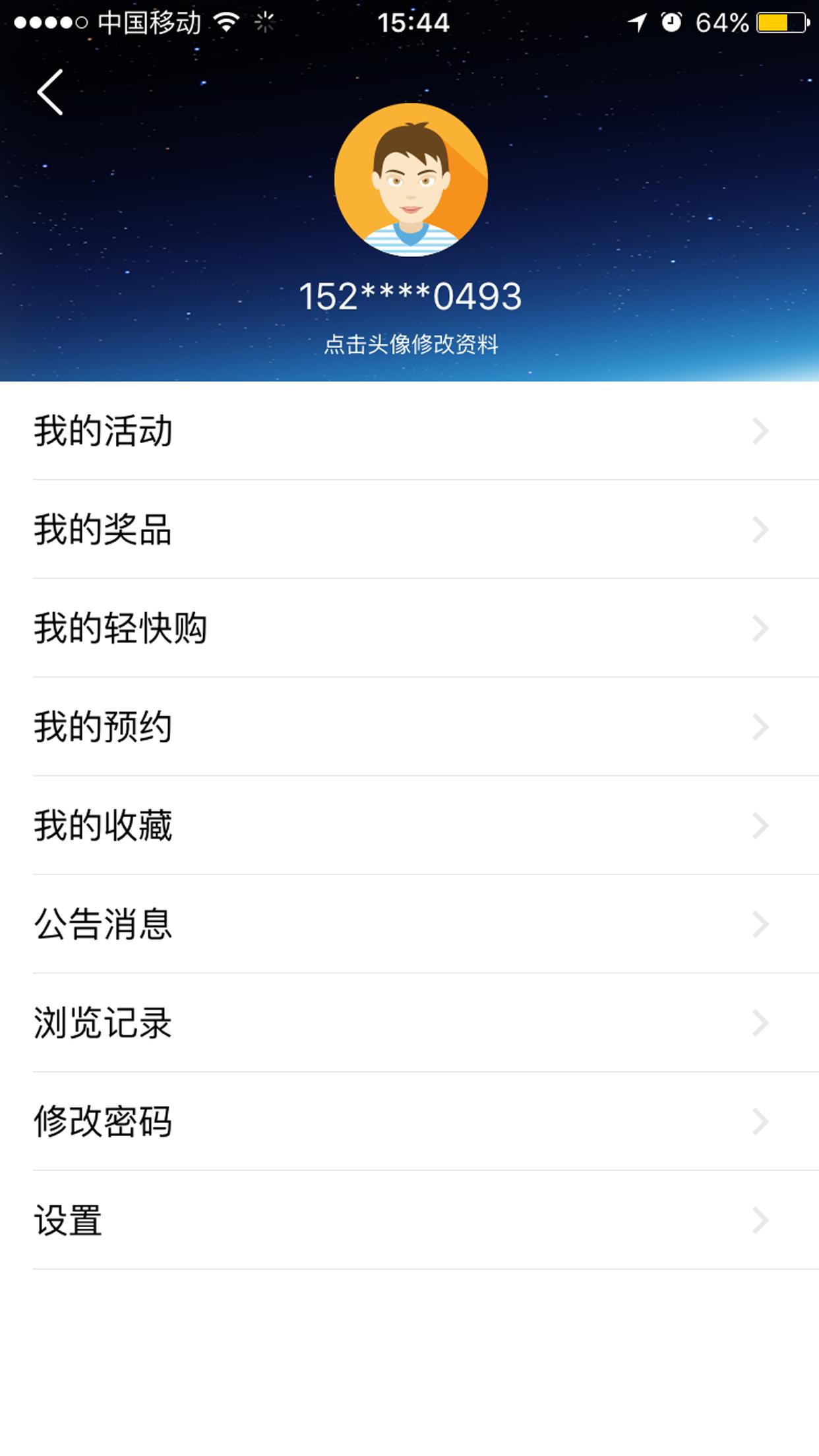 泾县手机台