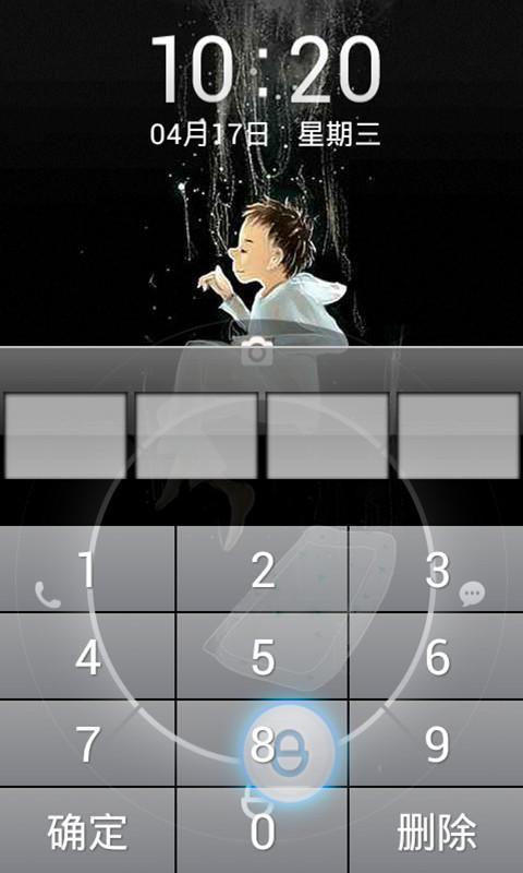 超个性主题桌面锁屏
