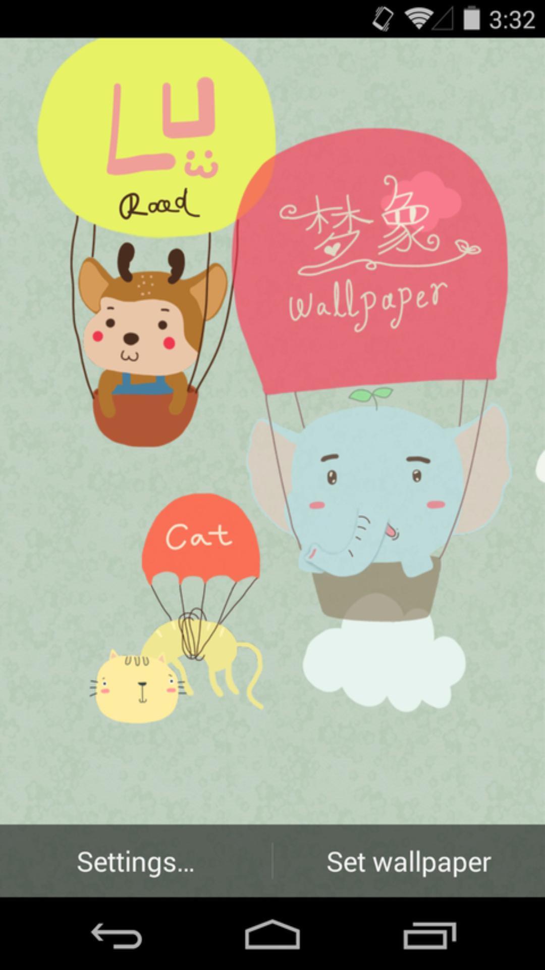 梦想热气球-梦象动态壁纸