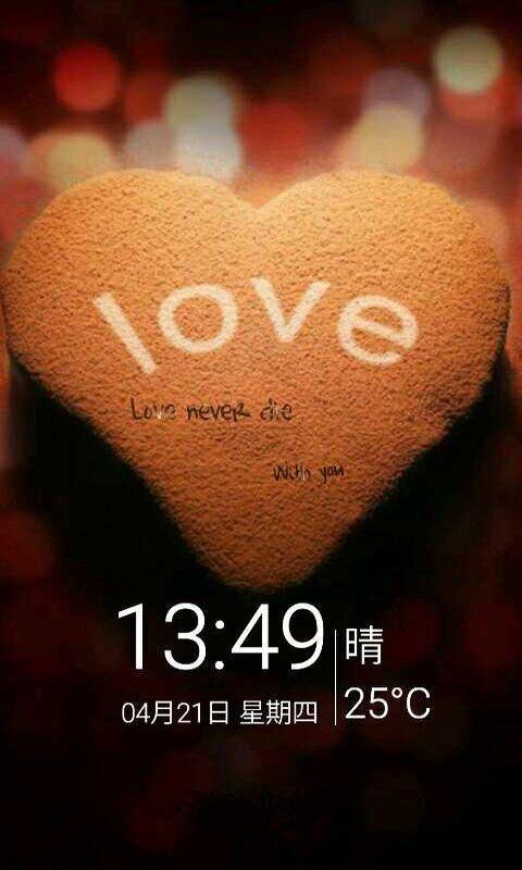 唯美爱情锁屏