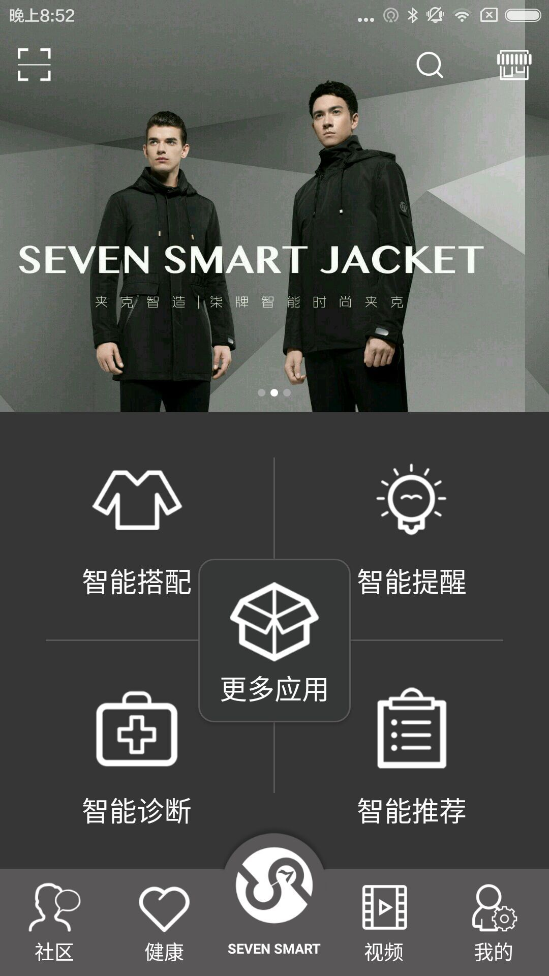 Seven Smart
