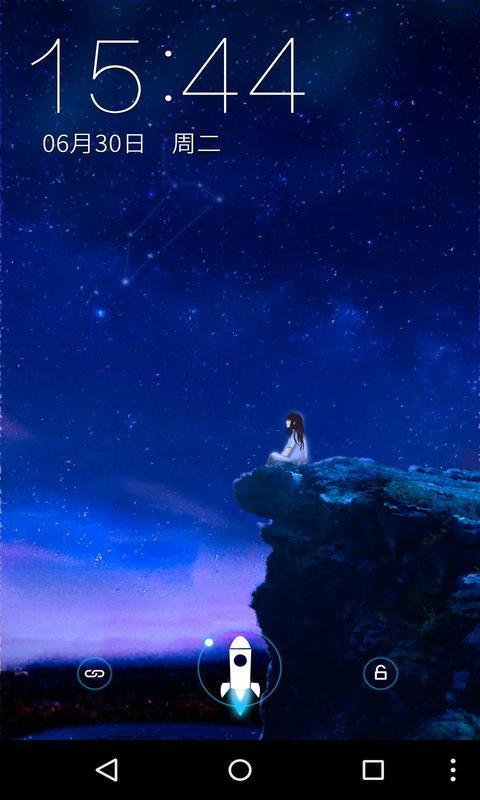 仰望星空-梦象动态壁纸