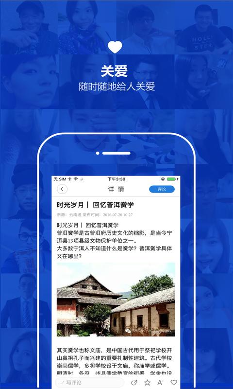 云南通·宁洱县