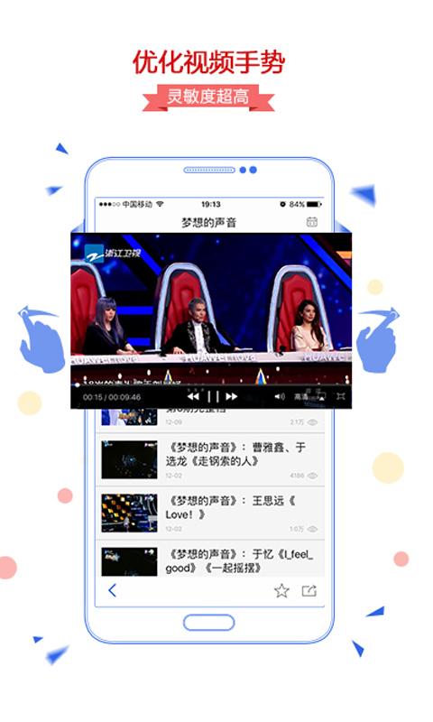 中国蓝新闻
