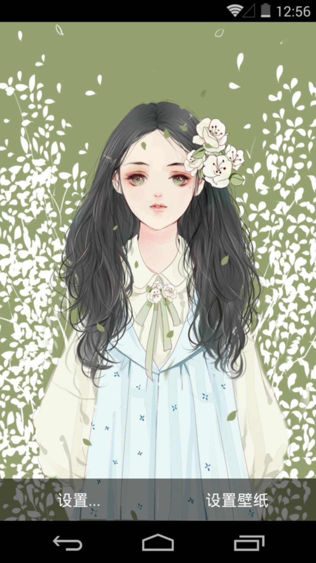 花语少女-梦象动态壁纸