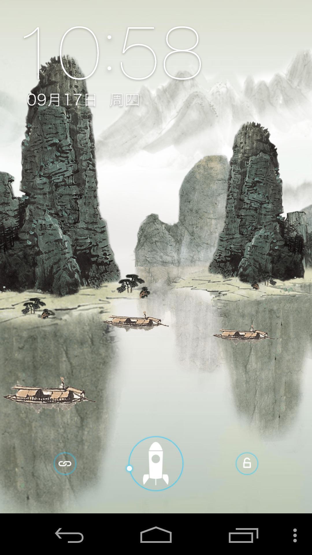 3D云山秀水-梦象动态壁纸