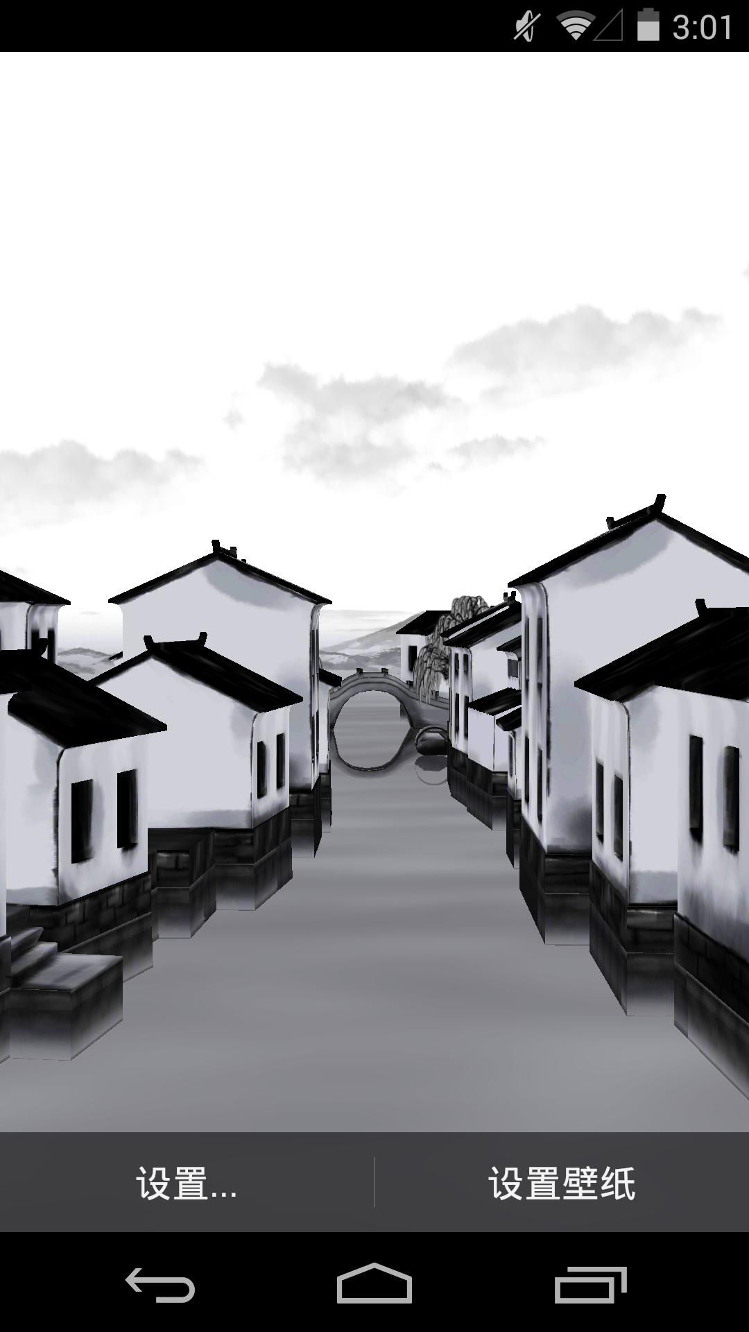 3D墨色江南-梦象动态壁纸