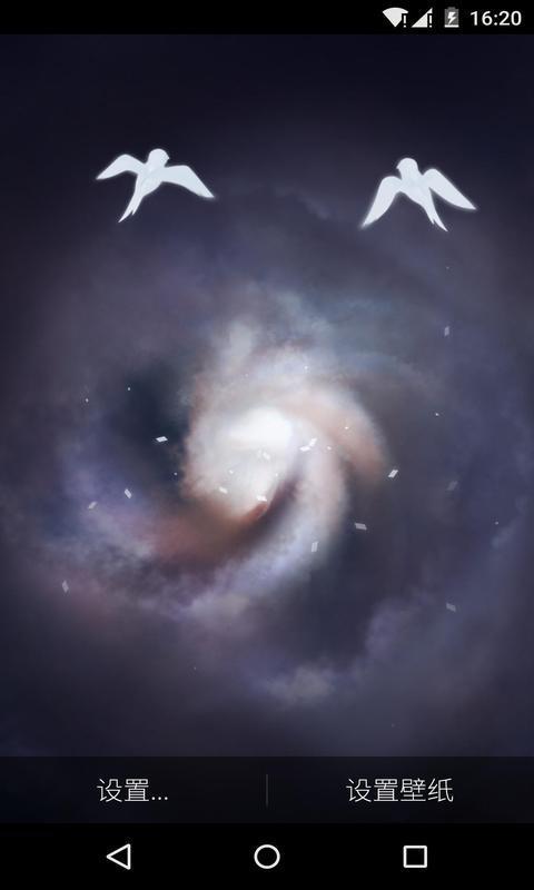 时空漩涡-梦象动态壁纸