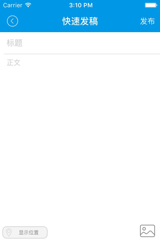 长江云管家